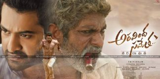 Aravinda Sametha 5 Days Box Office Collections Report