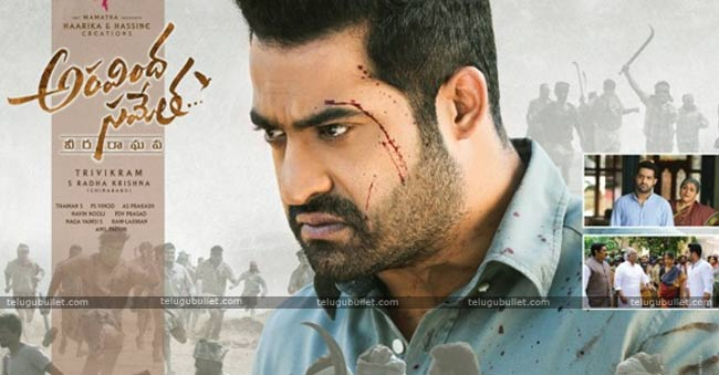 aravindha-sametha-movie-ntr