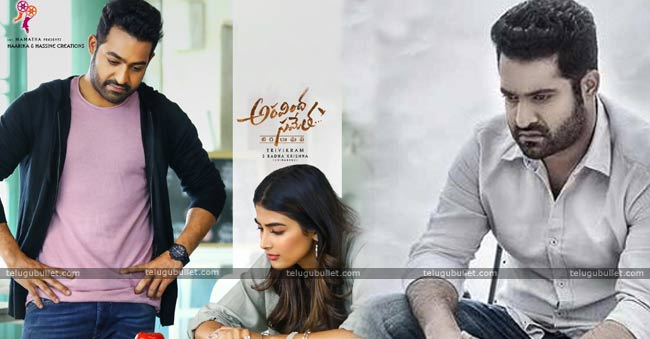 aravindha-sametha-movie-release