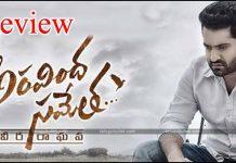 Aravindha-Sametha-Movie-Review