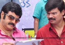 Boyapati Srinu Next Movie With Balakrishna