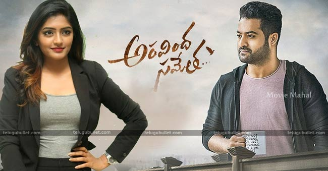Aravindha Aametha Movie Second Heroine Eesha Rebba