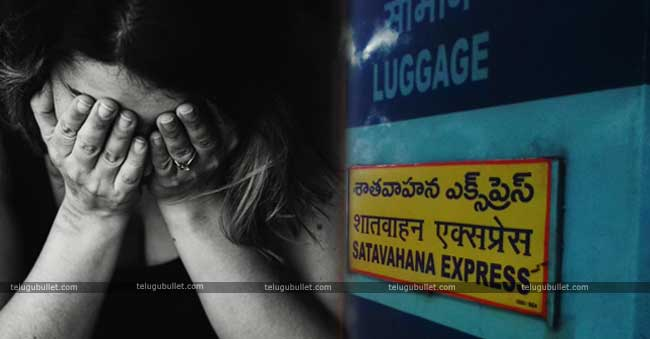 girl suicide attempt in satavahana train