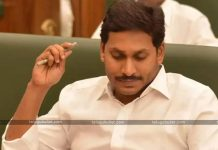 Jagan Insulted His Father