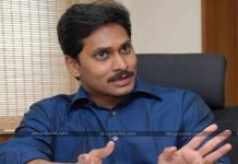 Jagan Resigned With MPs