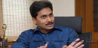 Jagan Gives Clarity On Federal Front
