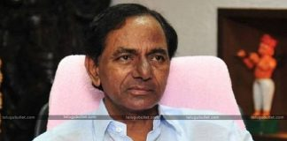Kcr Shock TRS Leaders Joined The Congress