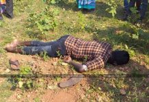 Killed 23 Year Old Youth In Karimnagar District