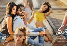 Akhil New Movie Mr Majnu Release On Repablic Day