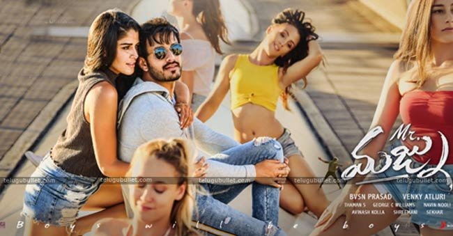 Akhil New Movie Mr Majnu Release On Repablic Day