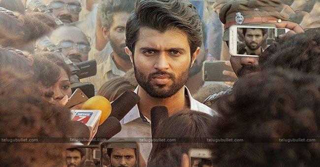 nota-movie-poster-vijay