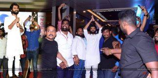 Nota Movie PreRelease Function In Vijayawada