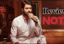 nota-review