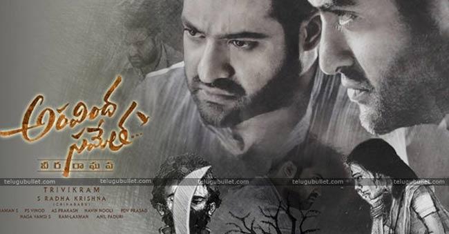 Aravinda Sametha Preview