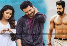 Hello Guru Prema Kosame Movie To Get Release