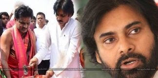 Pawan Kalyan Conducted Secret Puja In The Early Morning