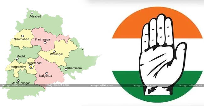 Telangana Congress Election Schedule List Ready