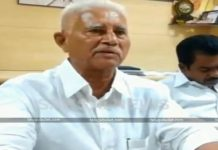 Varada Rajulu Reddy Controversial Comments On CM Ramesh