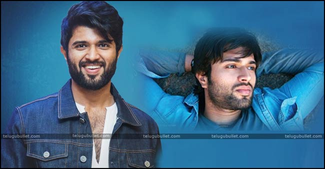 Vijay Devarakonda Taxiwala Movie Box Office Collections