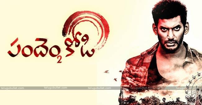 Vishal Pandem Kodi 2 Movie Public Response