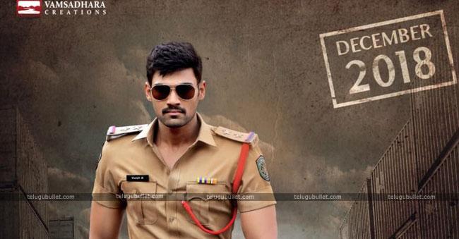 Bellamkonda Sreenivas 'Kavacham' first look