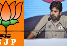 Bjp Janasena Secret Alliance Reveling Slowly