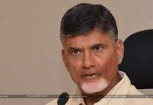 CBN Master Plan On BJP