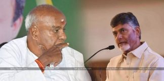 CBN Offers PM Candidature To Devegowda