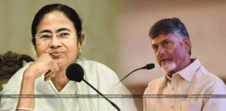CBN To Meet Mamata Banerjee