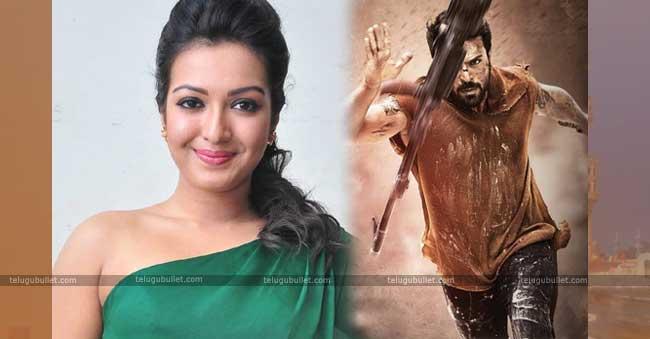 Catherine Tresa In Vinaya Vidheya Rama Movie