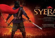 Chiru To Alluri Sitarama Raju In sye Raa Movie