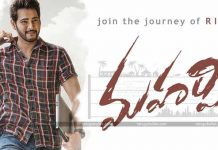 Dil Raju's meticulous planning for Maharshi !