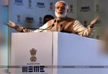 Get Rs 1 crore loan in 59 minutes In MSME