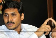 Telangana Government Provides Tight Security For YS Jagan With Bulletproof Car