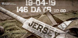 Jersey Movie Release Date Announced In Nani