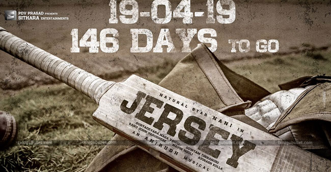 Jersey Movie Release Date Announced In Nani