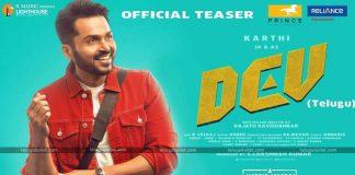 Karthi Dev Teaser Talk