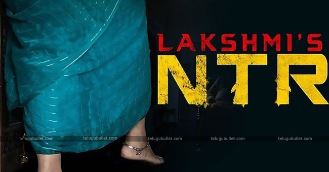 Lakshmi NTR Will Come Alive On The Death Anniversary Of NTR Says RGV