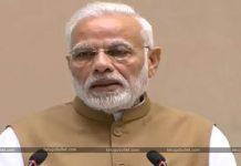 Narendra Modi Comments On Mahakutami