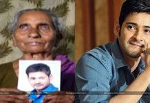 Mahesh Babu Gesture For 106 Years Old Woman