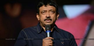 RGV Bhairava Geetha Movie Postponed