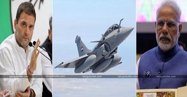 Rahul Gandhi again targeted on PM Modi