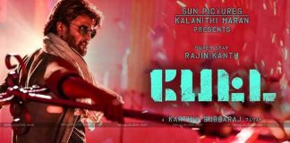 Rajinikanth-Petta-Movie-Aud