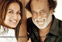 Rajinikanth's Daughter Soundarya Second Marriage Vishagan Vanangamudi