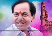 Kcr Decision Pending On 5 Constituency Seats In Telangana