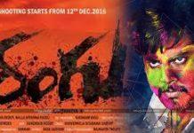 Tanish Rangu Movie Controversy