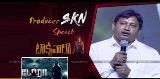 Taxiwala Producer SKN Speech