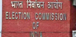 election commission on selfie voters at polling