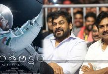 mega brothers guest for antariksham movie