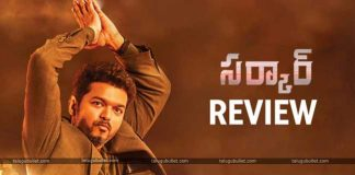 sarkar movie review and rating